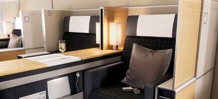 Swiss First Class Armchair
