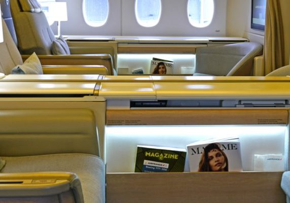 air france shuttr 1st class